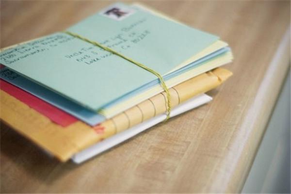 小说《重生娇妻玩转九零年代》在线全文阅读